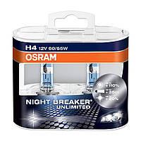 Автомобильные лампы H4 OSRAM NIGHT BREAKER UNLIMITED