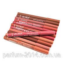 Стійка матова помада, контурний олівець блиск для губ Lip Pencil Violet