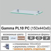 Полка из стекла Сommus PL10PС(6мм)