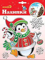 """Наклейки новогодние 24*18 см """"1 Вересня""""  800793"""