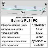 Полка из стекла Сommus PL11PС   (6мм)