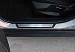 Накладки на пороги Flexill (4 шт, нерж) Exclusive для Peugeot 5008 2009-2016 рр ..