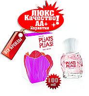 Issey Miyake Pleats Please  Хорватия Люкс качество АА++ парфюм иссей мияки