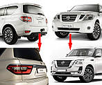 Для Nissan Patrol Y62 (2010↗)