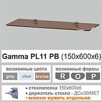 Стеклянная полка Сommus PL11РB (6мм)