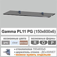 Полка из стекла Сommus PL11PG  (6мм)