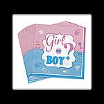 """Салфетки """"Girl or Boy"""" гендер-пати бумажные 10шт/уп. сервировочные одноразовые детские"""