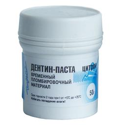 Дентин-паста, без эвгенола, 50г