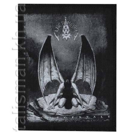 LACRIMOSA (Lichtgestalt) - нашивка катаная, фото 2