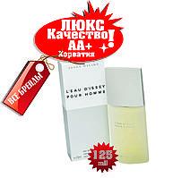 Issey Miyake L`Eau D`Issey homme Хорватия Люкс качество АА++ парфюм иссей мияки