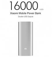 Внешний аккумулятор Xiaomi Mi Double USB Outputs Power Bank 16000 Silver