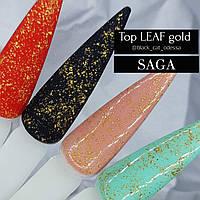 Топ с золотыми хлопьями Saga Leaf Gold глянцевый без липкого слоя 8 мл