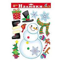 """Наклейки новогодние на окна объемные 41*29 см 2 вида """"1 Вересня"""" 800711"""