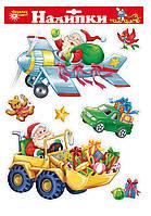 """Наклейки новогодние на окна объемные с присыпкой 42*30 см 4 вида """"1 Вересня"""" 800712"""