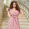 """Літнє плаття-максі в горошок """"Каміла"""" з імітацією запаху (великі розміри), фото 4"""