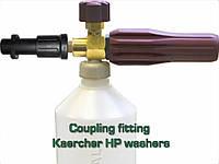 Пенная насадка Idrobase под мойки Кёрхер (Karcher) К-серии