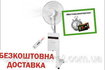 Вентилятор з ПДУ Ardesto FNM-X1W