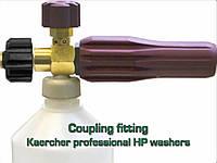 Пенная насадка Idrobase с переходником под аппараты Керхер (Karcher) HD, HDS-серии