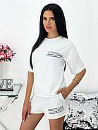 Модный женский костюм шортами, фото 3
