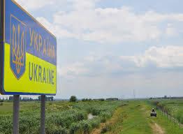 Україна-Росія: перетин кордону для громадян