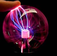 Шар плазменный Plasma ball 9″, Tesla плазма ночник, лампа плазменный шар, плазменный шар с молниями
