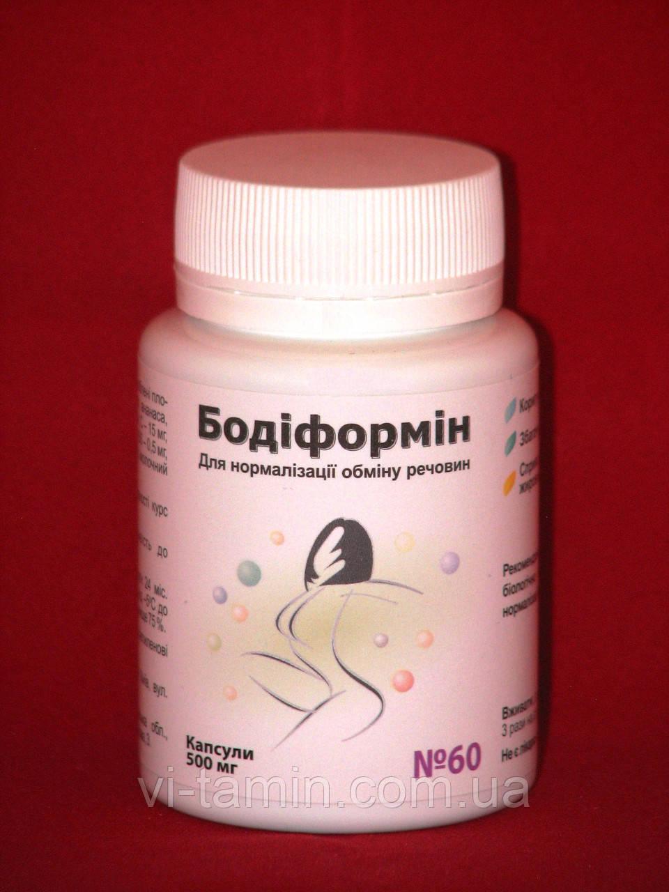 Бодиформин Родовит