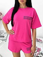 Універсальний жіночий костюм двійка (футболка і шорти на резинці), фото 3
