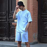 Мужской спортивный костюм Оверсайз шорты футболка (Oversize) голубой летний мужской комплект