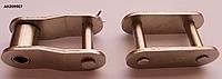 Звено цепи AH209907 аналог CA557