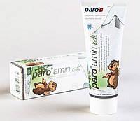 Paro AMIN KIDS  детская зубная паста на основе аминофторида  75мл.