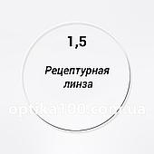 Линза для зрения для спортивных очков. Имеет большой диаметр 75-90 мм. Возможна тонировка в тёмный цвет