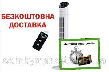 Вентилятор з ПДУ Ardesto FNT-R36X1W