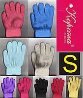 """Перчатки подростковые - детские с начёсом внутри двойные цветные """"Корона"""" размер S ПДЗ-39"""