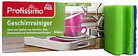 Губка для посуды DM Profissimo Geschirrreiniger (6 штук)