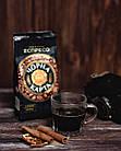 Кава в зернах Чорна Карта Еспрессо, пакет 900г, фото 4
