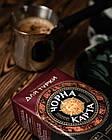 Кава мелена Чорна Карта для турки, вакуумна упаковка 230г, фото 2