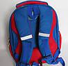 Школьный рюкзак для мальчика, с ортопедической спинкой, Герои, фото 4
