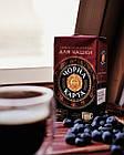 Кава мелена Чорна Карта для заварювання в чашці, вакуумна упаковка 230г, фото 2