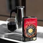 Кава мелена Чорна Карта для заварювання в чашці, вакуумна упаковка 230г, фото 5