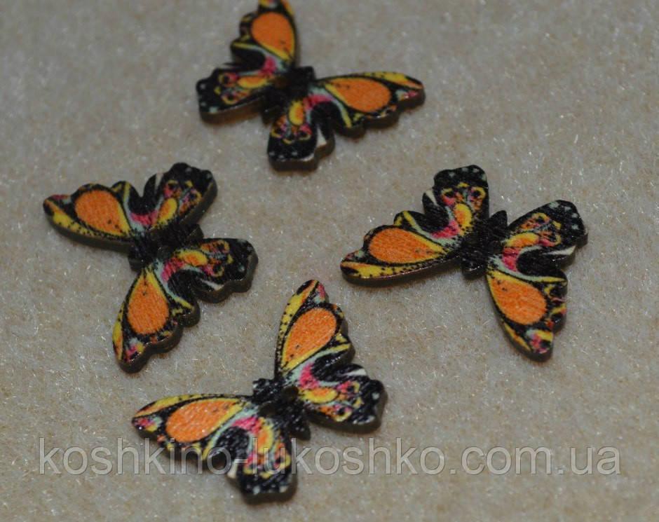 Пуговицы бабочки 18 мм * 25 мм