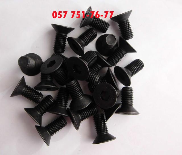 Гвинт М2.5 DIN 7991, з потайною голівкою, клас міцності 10.9   Фотографії належать підприємству Крепсила