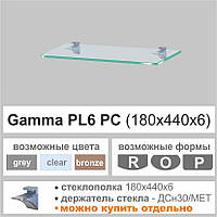 Полка из стекла Сommus PL6PС  (6мм)