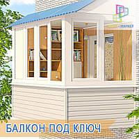 """Застеклить балкон под ключ Киев - компания """"Окна Маркет"""""""