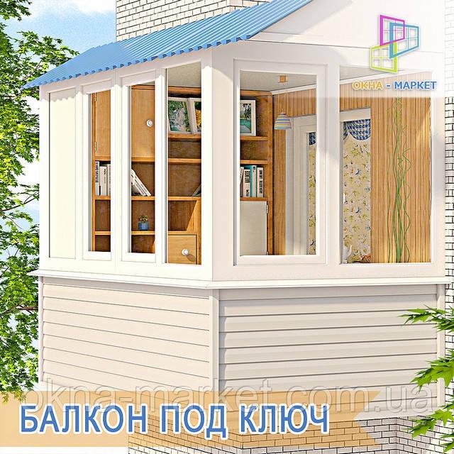 """Засклити балкон під ключ Київ - компанія """"Вікна Маркет"""""""