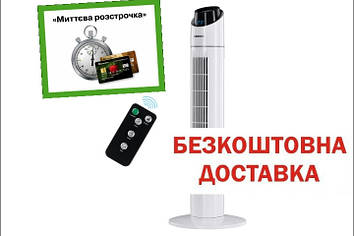 Вентилятор з ПДУ Ardesto FNT-R44X1W