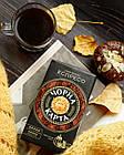Кава мелена Чорна Карта Еспрессо, вакуумна упаковка 450г, фото 4