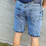 Шорти чоловічі молодіжні джинсові стрейч коттон (Туреччина) Про Д, фото 2