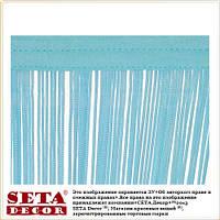 Нежно-голубая штора из нитей (кисея, нитяная штора) 290 х 100 см