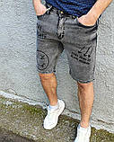 Шорти чоловічі молодіжні джинсові стрейч коттон (Туреччина) Про Д, фото 3