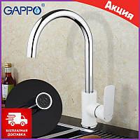 Смеситель Gappo Noar G4048 для кухни однорычажный кухонный кран Гаппо для раковины белый
